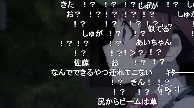 5話 (37)