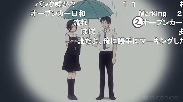 五話 (131)