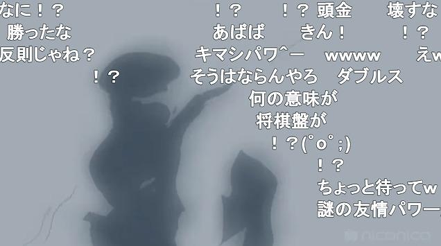 5話 (126)
