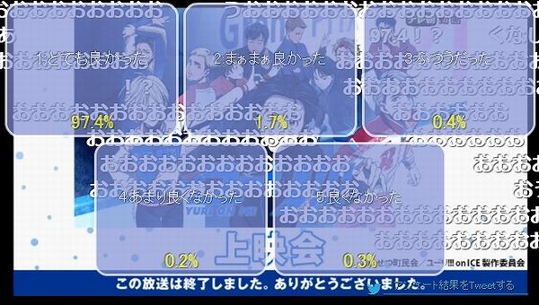 9話 下 (58)
