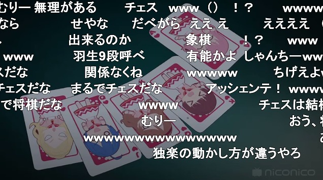 5話 (74)
