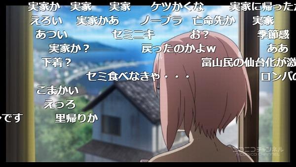 14話 (8)