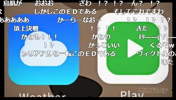 10話 下 (85)