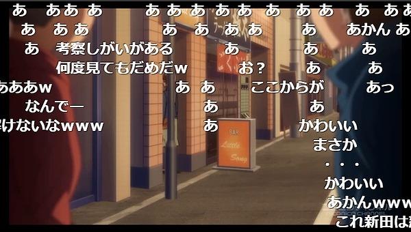 5話 (70)