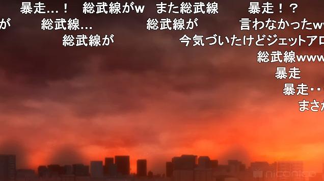 11話 (48)