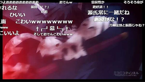 7話 (33)