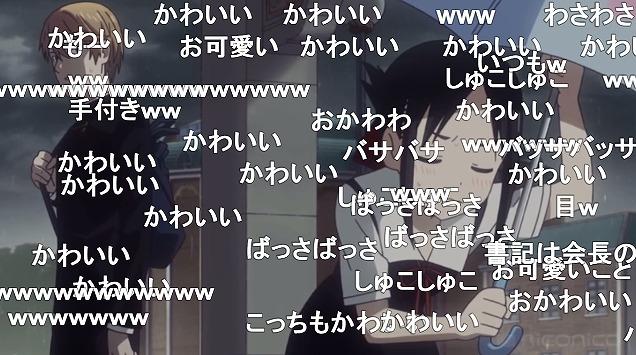 五話 (170)