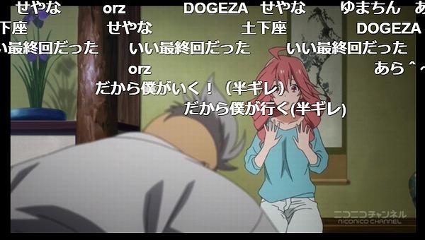 12話 (151)