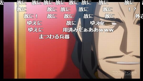 10話 (32)