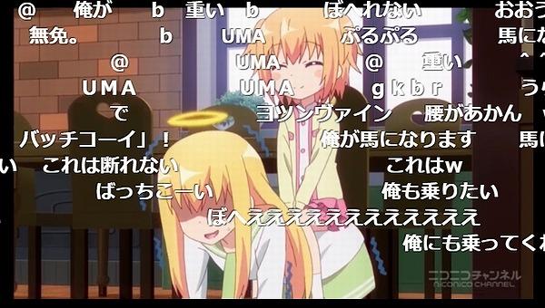 10話 (19)