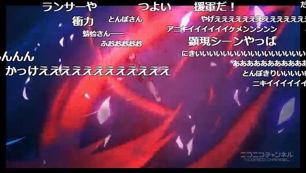 11話 (93)