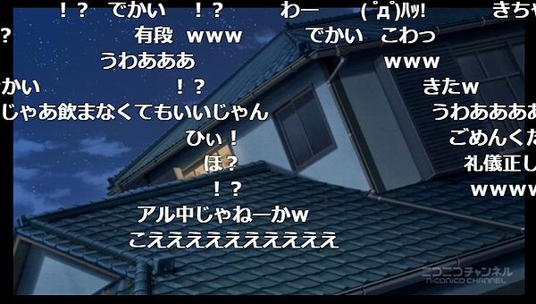 6話 (77)
