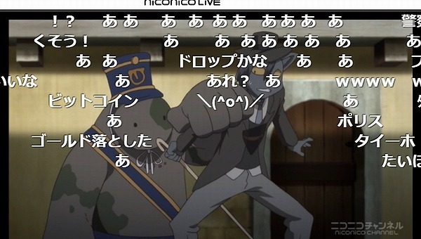 5話 (92)