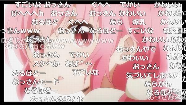 6話 (70)
