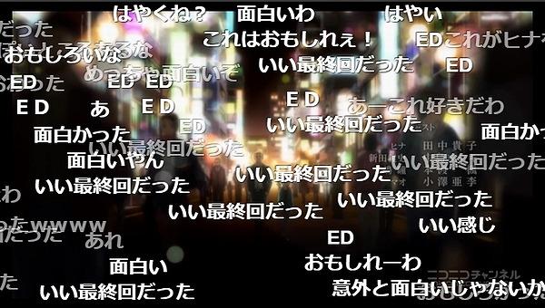 1話 (116)