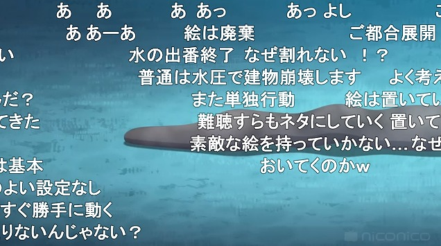 11話 (66)
