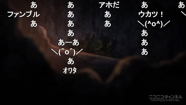 1話 (53)