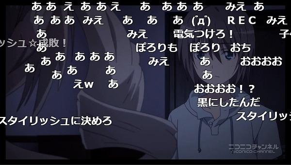 8話 (14)