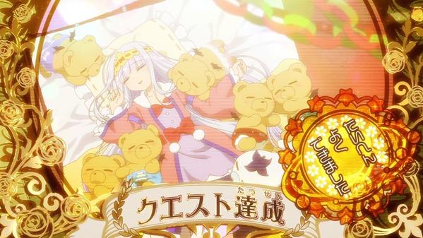 【魔王城でおやすみ 12話 感想】 そうして人間の姫は、魔王城で眠りにつく いい最終回だった!