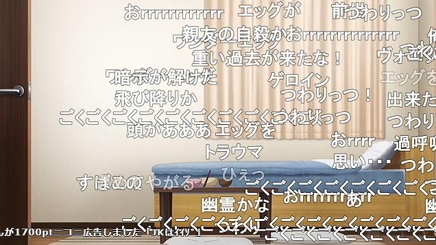 4話 (141)
