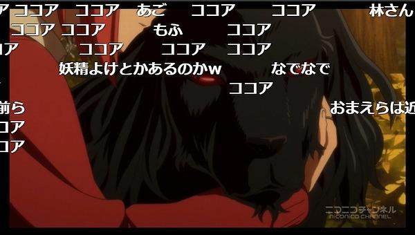 7話 (77)