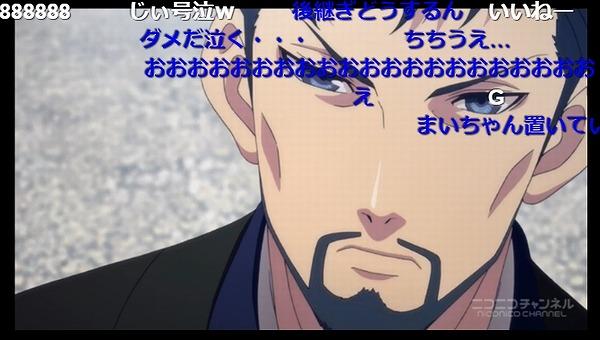 8話 下 (32)