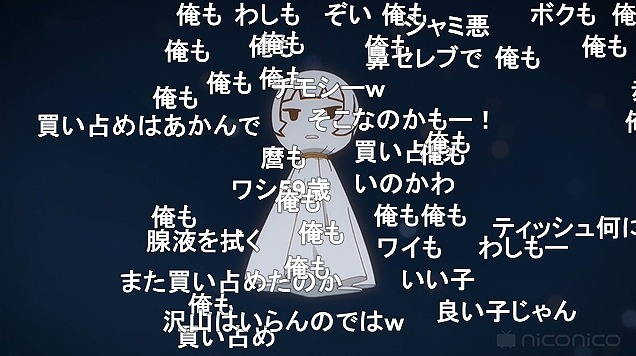 【恋する小惑星 11話 ニコ生】  温もりてるてる坊主で過去2番目の高評価
