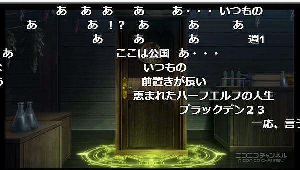 5話 (46)