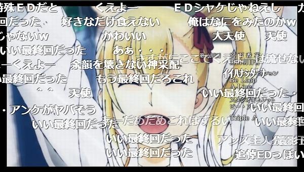 6話 (153)
