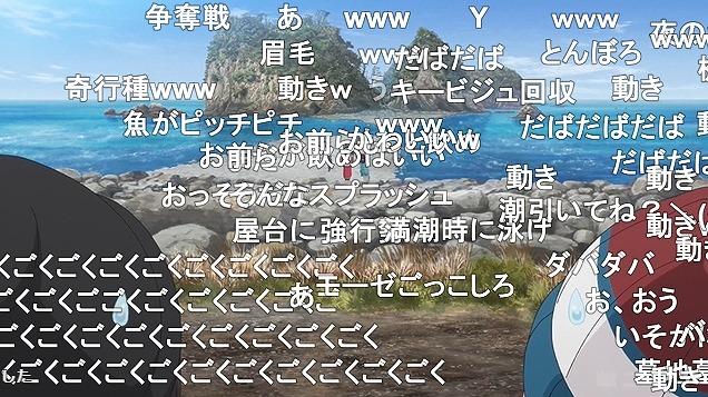 12話 (22)