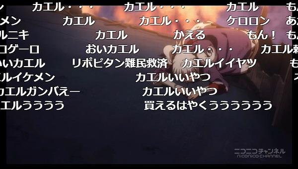 12話 (51)