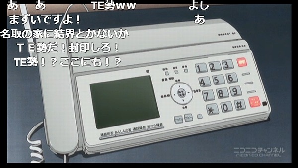 3話 (70)