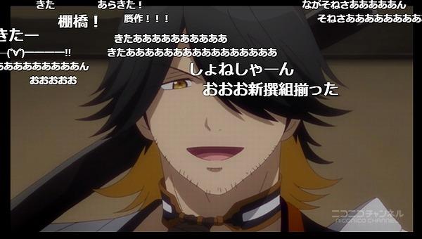 10話 (153)