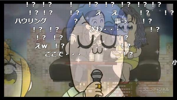 10話 (50)