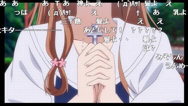 4話 (173)