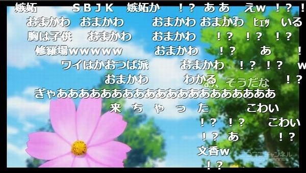 6話 (78)