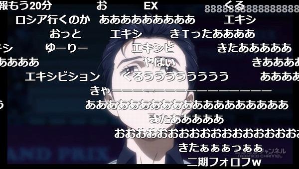 12話 下 (25)