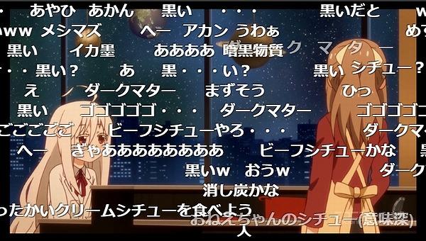 11話 (102)
