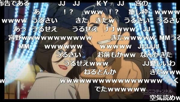 10話 下 (51)