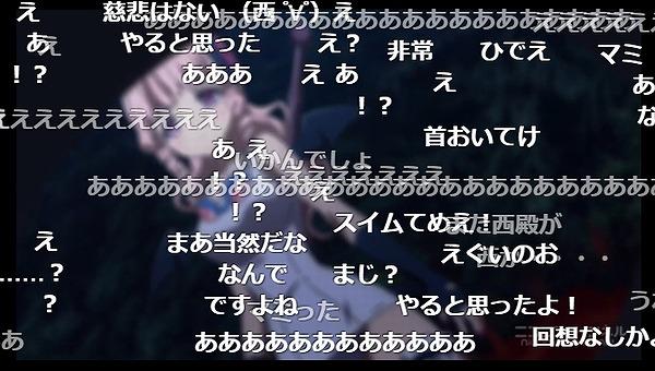 11話 (33)