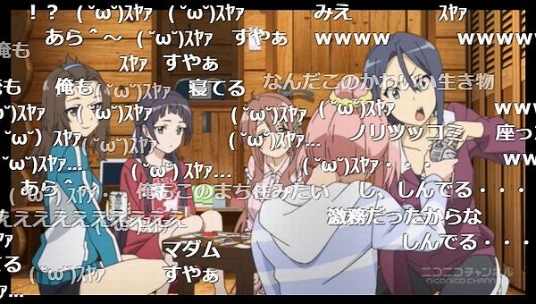 7話 (159)