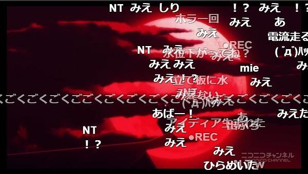 6話 (2)