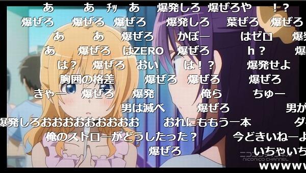 5話 (67)