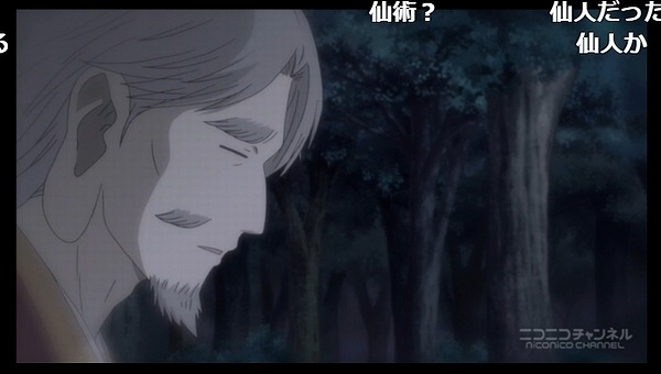 9話 (49)