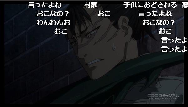 7話 (3)