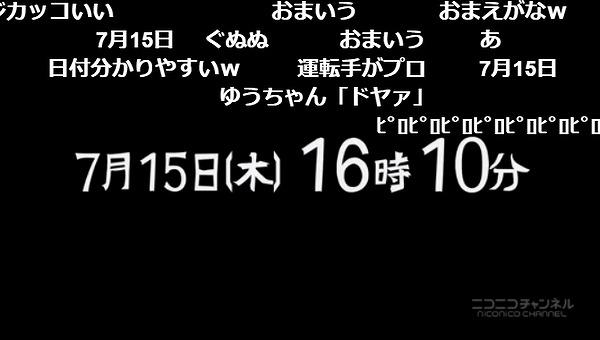 33話 (140)