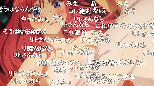 3話 (94)