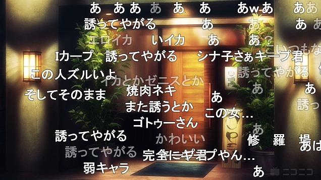 4話 (76)