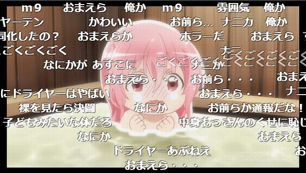 6話 (6)