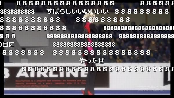 9話 (71)
